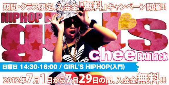 chee_ca2