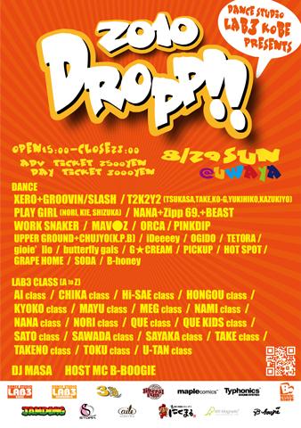 dropp0829