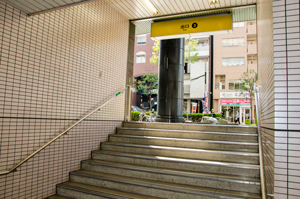 四ツ橋駅三番出口