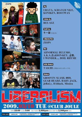 liberalism0310