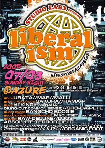 liberalism0703