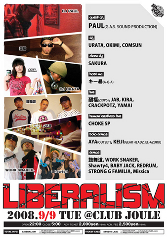 liberalism0909