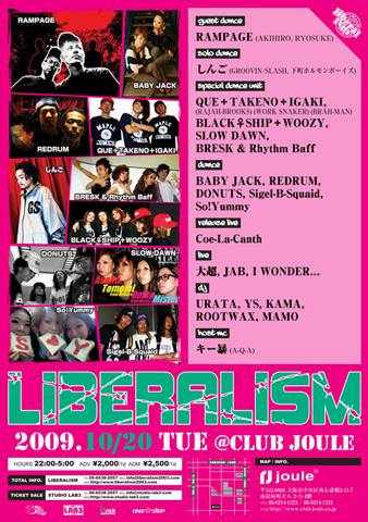 liberalism1020