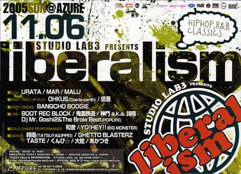 liberalism1106
