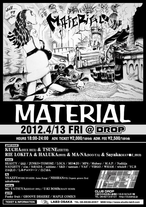 material0413