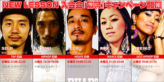 newlesson2013_10_s