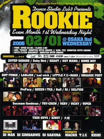 rookie0201