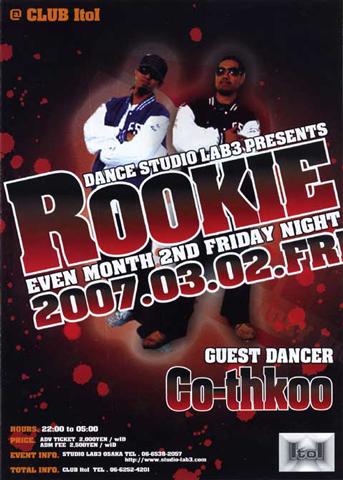 rookie0302