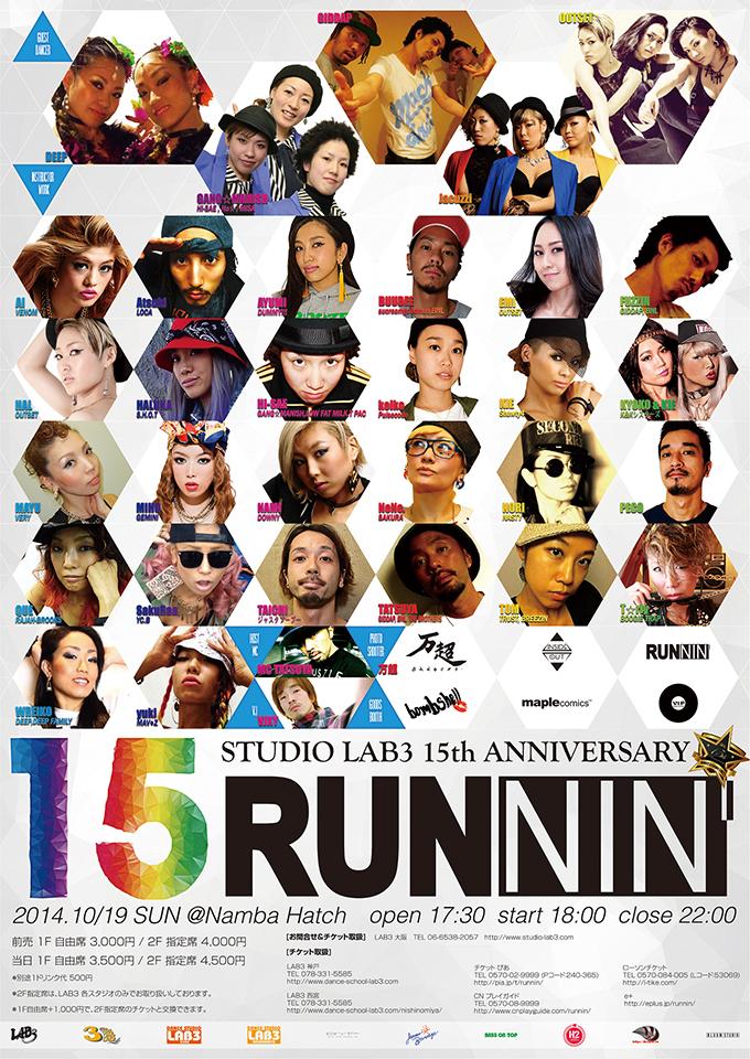 runnin1019