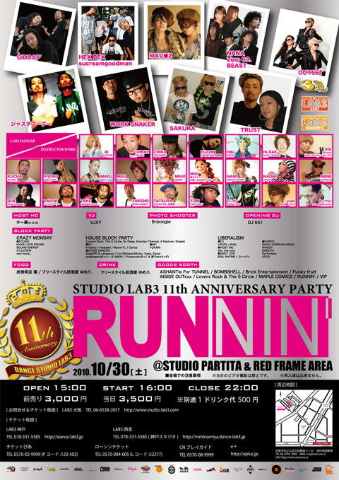 runnin1030