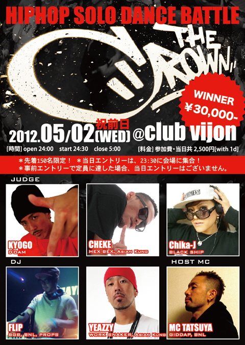 the_crown0502