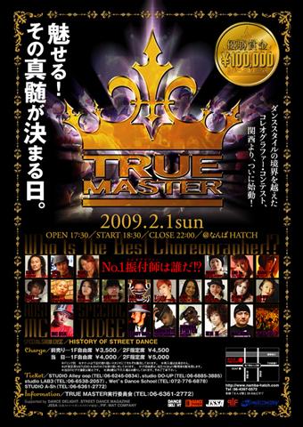 true_master0201