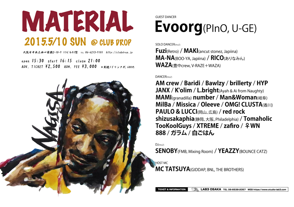 MATERIAL 5月10日のフライヤー