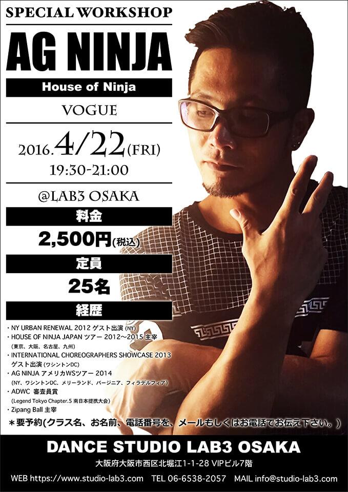 ag-ninja
