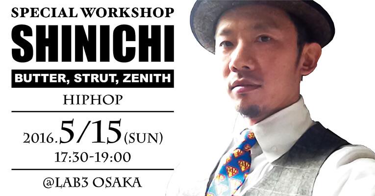 shinichipop