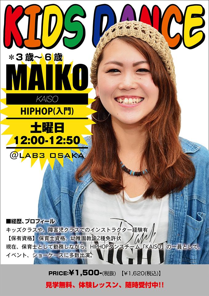 maiko1