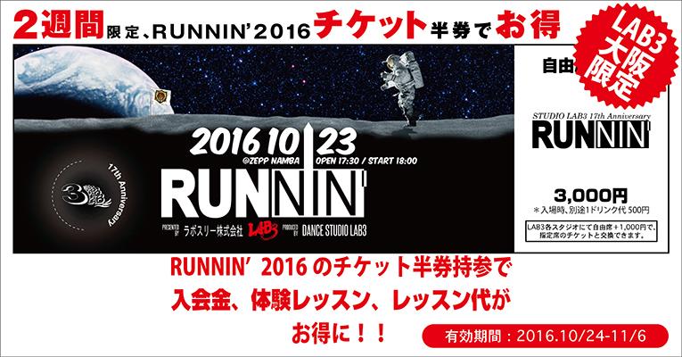 runnin_ca_top