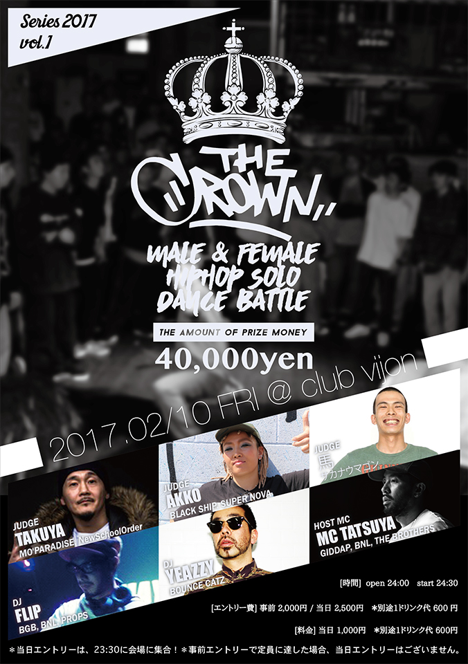 thecrown210