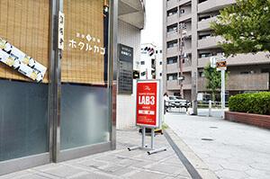 サウザント岡崎橋ビル1階