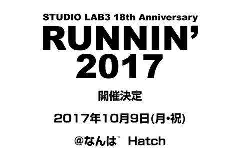 RUNNIN' 2017