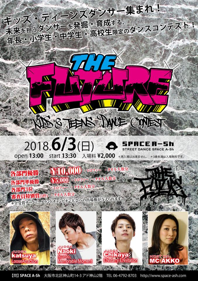 THE FUTURE(ザ フューチャー) 6月3日のフライヤー