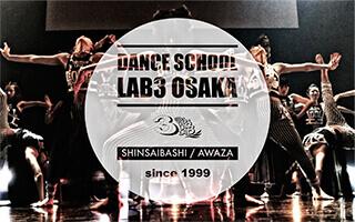 ダンススクール LAB3 大阪